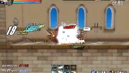 [Elsword] Blade Master Practice