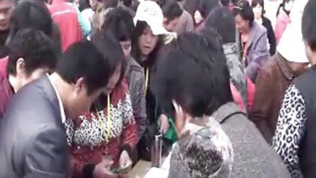 江苏盱眙观音寺大雄宝殿奠基吉祥法会