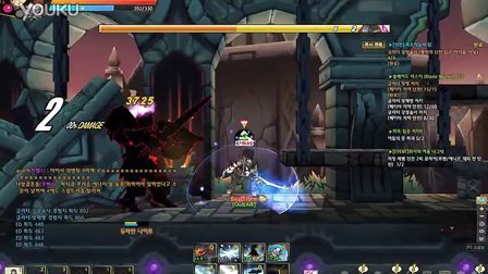 [Elsword] What the Cut_