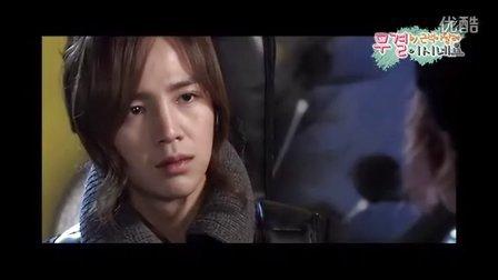 [韩饭制作]张根硕主演的迷你剧《原来是武诀啊》 上下合集