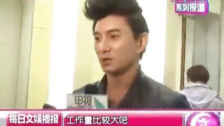 吴奇隆亮相BTV春晚 带病演唱《青春鼓王》