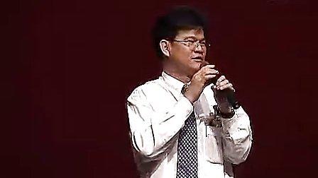 完美(中国)有限公司胡瑞连—讲解如何开发完美直销市场 标清