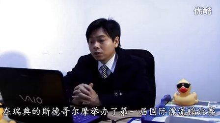 香港大黄鸭作者霍夫曼涉嫌抄袭