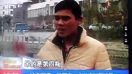 安徽利辛县第一人民医院是救人的?还是杀人的?