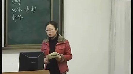 优酷网-九年級語文优质课展示上册《变色龙》鲁教版王敏