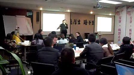 四川移动《高效仓储与物流配送管理》吴诚老师-2013年