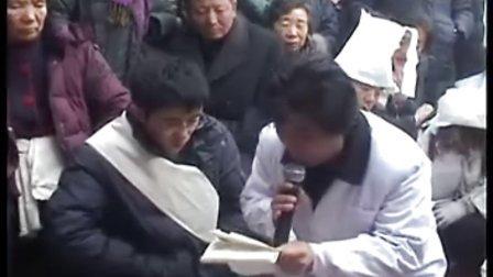 薛清爱葬礼16