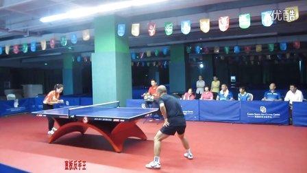 2013太钢职工乒乓球比赛:削球女孩vs直板大叔
