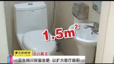 元洲讲堂6