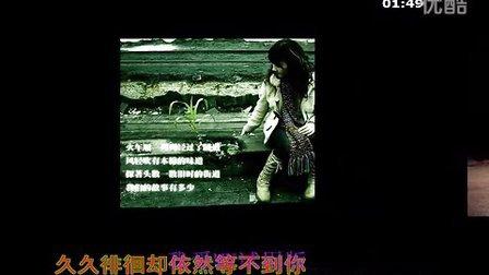 视频歌曲《爱到心碎还依然爱你》图片自制MV-刚辉