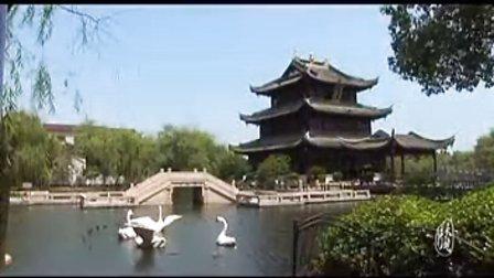 中国魅力名镇.南浔