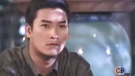 【AnneThong作品】泰剧 保留丈夫 第09集 泰语中字