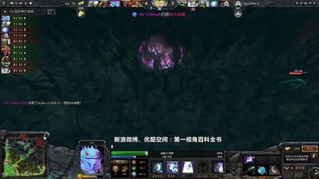 【DOTA2】Dendi帕克第一视角 Dreamleague NaVi vs Alliance