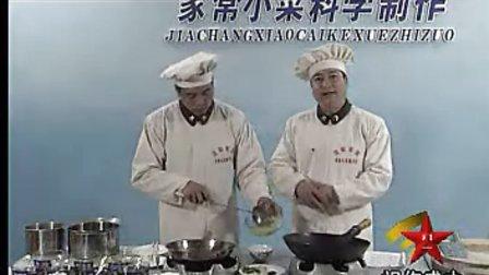家常小菜的制作方法_家常小菜培训_家常小菜的做法视频7