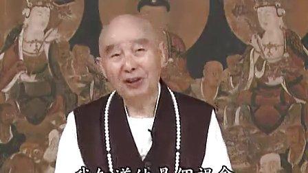 妄言【粤语】证阿罗汉果