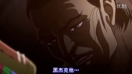 怪医黑杰克Final OVA02