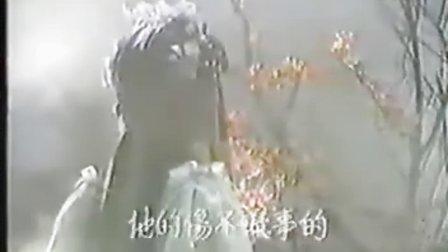 84版孟飞 潘迎紫 神雕侠侣(三)