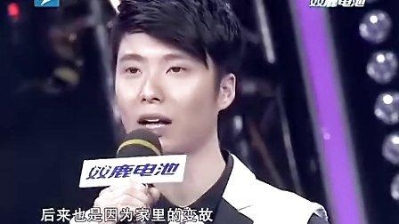 我不是明星2013看点-陈明助力李成儒儿子李大海演唱《等你爱我》