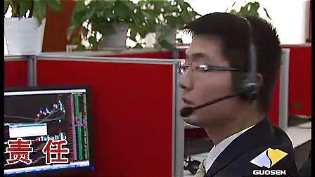 成都炒股开户  成都证券公司开户电话 成都国信证券开户 成都股票开户电话 成都证券股票账户开户