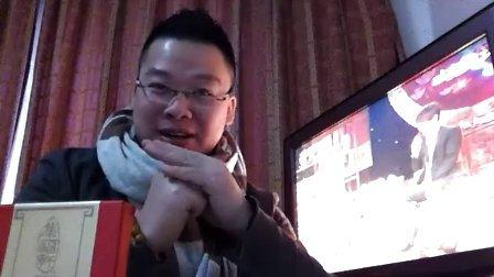 2012 壬辰龍年 我給大家拜大年 龍年吉祥 恭喜發財
