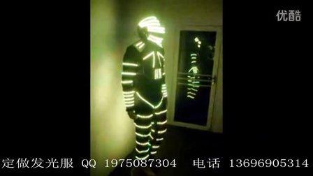LED机器人发光服装,可以无线遥控多种颜色变化