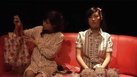 任明炀话剧《鸳鸯》2008年11月上海演出现场(完整)