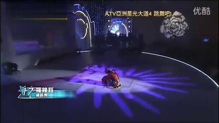 aTV 亞洲星光大道4 跳舞吧! 第16集 P6