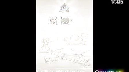 诺基亚N9游戏:涂鸦上帝-泰泽论坛bbs.TizenChina.com
