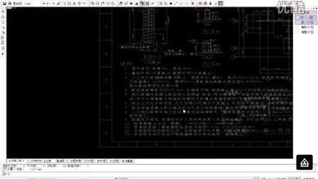 1 电力主控楼读结构数据及衬图修改基础模型