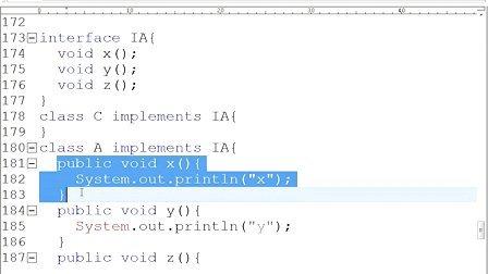 黑马程序员_Java基础公开课视频第15天_第2节