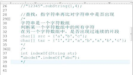 黑马程序员_Java基础公开课视频第15天_第1节