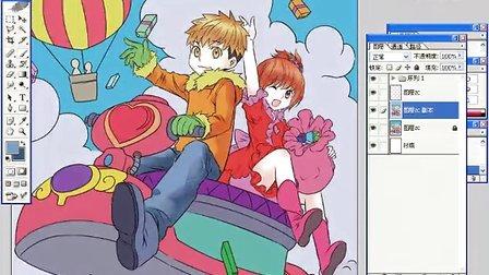国漫精品《手机少年》漫画上色教程第一弹