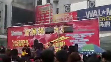 衢州市首届接吻大赛