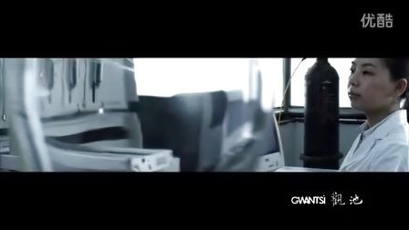 湖南中烟-广告片