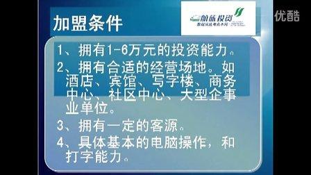 深圳差旅管理公司,深圳飞机票代售点加盟-机票联盟
