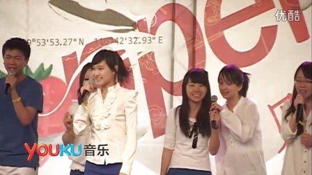 【优酷音乐独家现场】草莓音乐节-B-one人声乐团-现场05