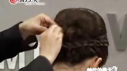 盘发手法教程  教你如何 扎辫子  编流行美 发型.mpg
