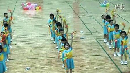 2011年广州市海珠区凤安幼儿园幼儿团体操运动会(四)