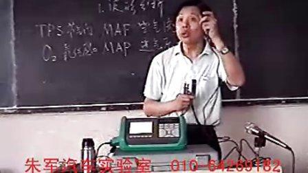 电控发动机波形分析10