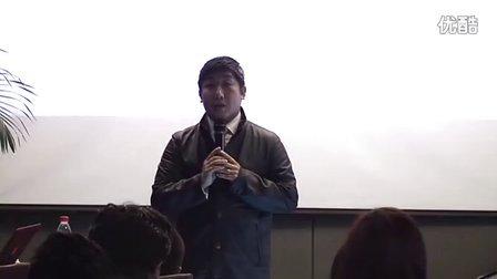 """CDS中国设计师沙龙——早晨设计""""魏来""""和干将莫邪""""时海滨""""北京798特讲(4)"""
