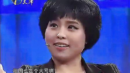 天津卫视 非你莫属-刘俐俐