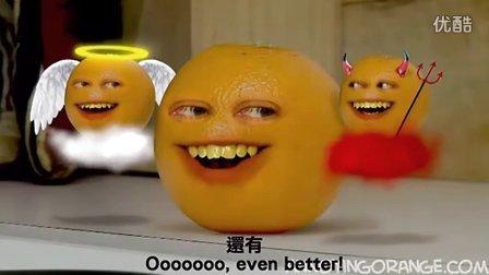 烦人的柳丁:可怜的小黄瓜