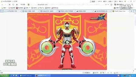 假面骑士铠武7k7k网页游戏(更新奇异果锁种)