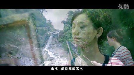 低碳旅游--浙江庆元百山祖国家AAAA级景区