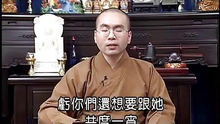 大寂法师《佛陀的启示》3