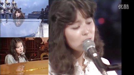 久保田早紀 - 異邦人 (1979)