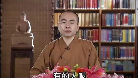 大寂法师《佛陀的启示》7