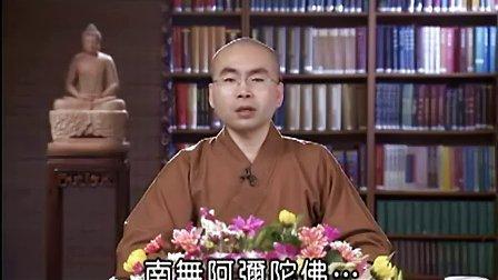大寂法师《佛陀的启示》12