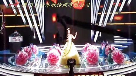 厦门舞蹈 大型歌伴舞《海沧之梦》