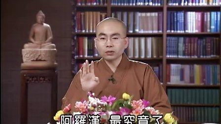 大寂法师《佛陀的启示》11